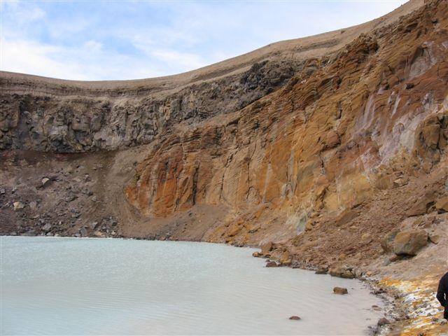 Name:  Island 2007-1 208-Viti5 fjellformasjoner.JPG Views: 5726 Size:  58.7 KB